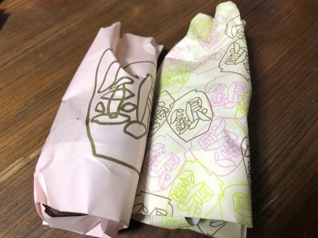 焼き芋包み紙