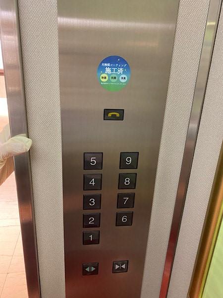 光触媒コーティング エレベータ